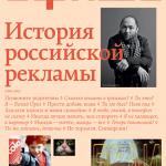 Новый номер Журнала Афиша №335