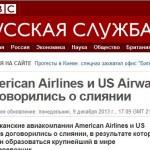 sn_bbc_1_09.12.2013.