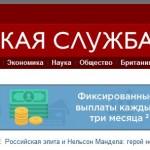 Фото с  http://www.bbc.co.uk/russian/rolling_news/2013/12/131207_rn_ukraine_azarov_yanukovich.shtml  sn_bbc_2_07.12.2013.